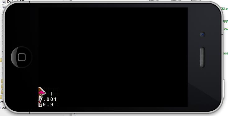 スクリーンショット 2013-07-29 0.00.26