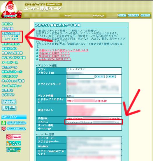 スクリーンショット 2013-11-26 14.34.11